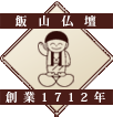 有限会社 上海本店:ロゴ